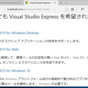 Visual Studio 2010 Expressのダウンロード ... - …