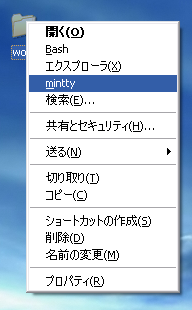 2012111700001.png