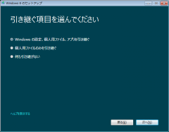 20130120_install_1.png