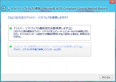 20130121_driverinst1.png