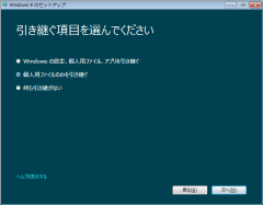 20130121_install_2.png