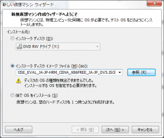 20130207_install02.png