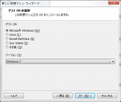 20130207_install03.png