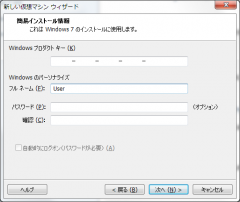 20130207_install04.png