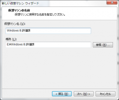 20130207_install06-1.png