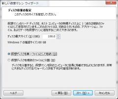 20130207_install07.png
