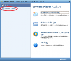 20130207_install15-1.png