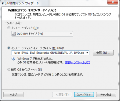 20130213_w7_install02.png