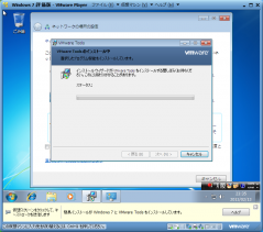 20130213_w7_install11.png