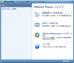 20130213_w7_install15.png
