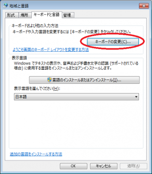 20130409_17_kb.png