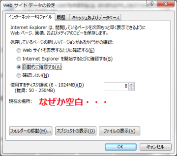 20130707.png