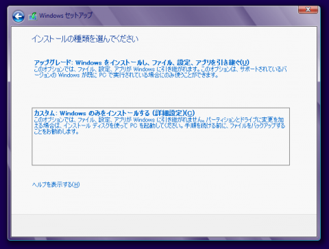 20140112_3_install.png