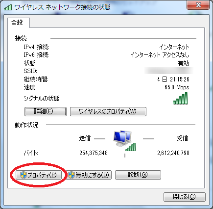20140815_02.png