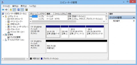 20141130_partition2.png