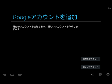 20141207_bs8.png