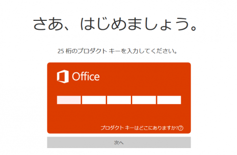 office1.png