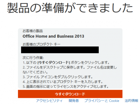 office3.png